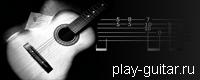 Портал для гитаристов