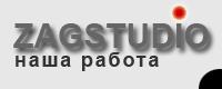 Домашняя страница